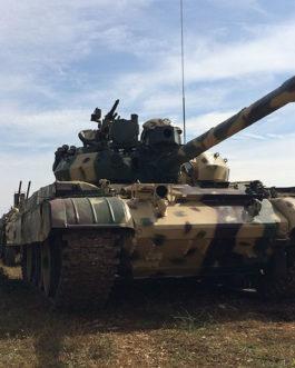 CHAR T55 AM2